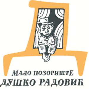 Malo_pozoriste_300