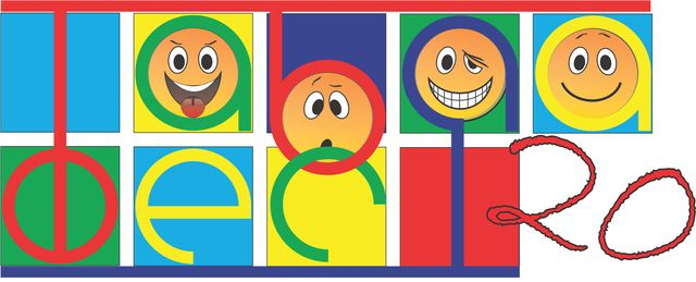 Табла Фест 20 (лого)